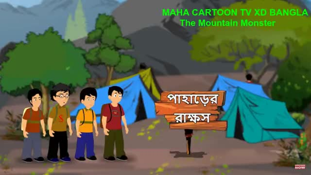 Watch and share Kids Cartoon Stroy GIFs and Moral Story GIFs by Mhacartoontvxdbangla on Gfycat