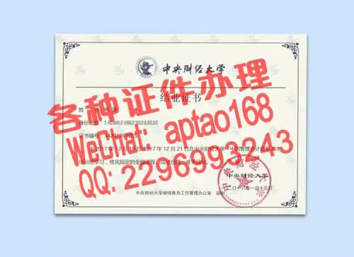 Watch and share 979t7-制作商标注册证书V【aptao168】Q【2296993243】-68gm GIFs by 办理各种证件V+aptao168 on Gfycat