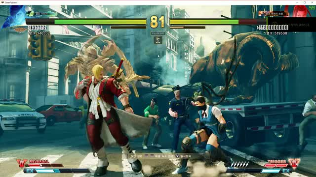 Watch Street Fighter V 2019.05.25 - 02.00.51.07 GIF on Gfycat. Discover more streetfighter, streetfighterv GIFs on Gfycat