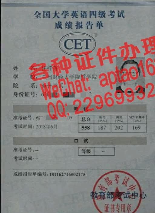 Watch and share 1j5nh-天津渤海职业技术学院毕业证办理V【aptao168】Q【2296993243】-lbt1 GIFs by 办理各种证件V+aptao168 on Gfycat
