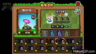 Watch and share File:Plants Vs Zombies 2 Chinese New Plant Cattail Neon Mixtape Tour.gif GIFs on Gfycat