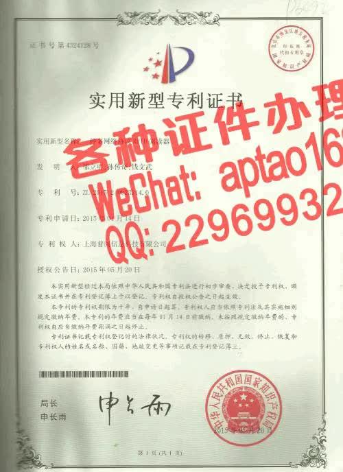 Watch and share 22q4w-哪里能办计算机考核证V【aptao168】Q【2296993243】-7l1t GIFs by 办理各种证件V+aptao168 on Gfycat