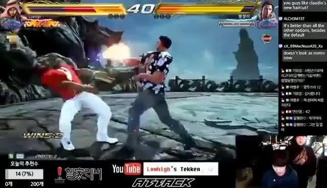 LowHigh(Shaheen) VS BreadMan(Claudio) 로하이(샤힌) vs 빵쟁이(클라우디오) 20170308 Tekken 7 FR