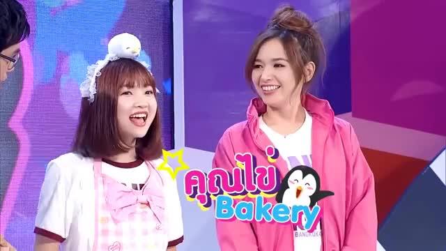 Watch and share ไข่มุก BNK48 สอนทำสตรอเบอรี่ช็อตเค้ก !!! GIFs on Gfycat