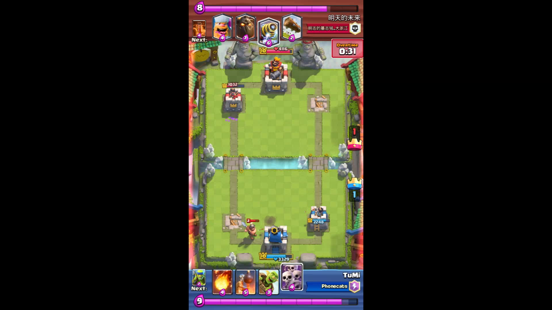 clashroyale, gifsthatendtoosoon, Most satisfying log in TV Royale GIFs