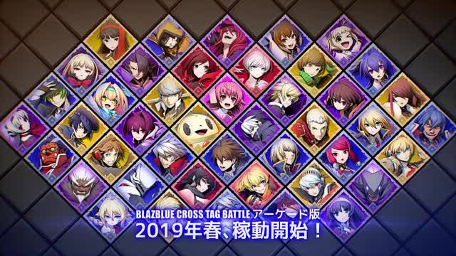 Watch and share アークシステムワークス GIFs and Blazblue GIFs on Gfycat