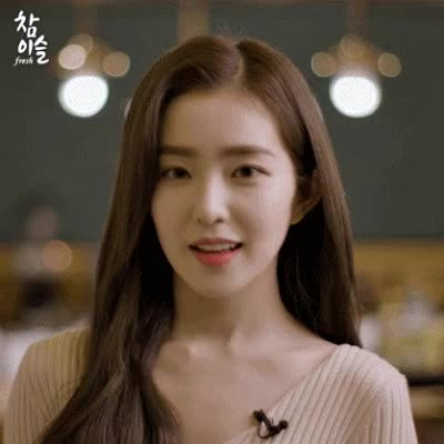 Watch and share 아이린 GIFs on Gfycat