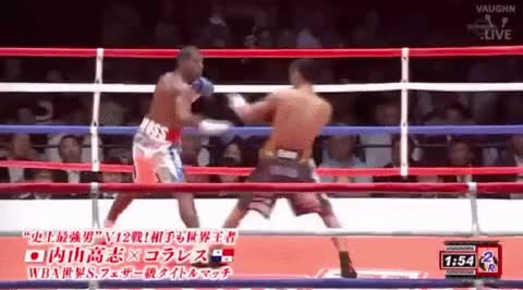 Watch Uchiyama-Corrales first knockdown GIF by @badlefthook on Gfycat. Discover more related GIFs on Gfycat