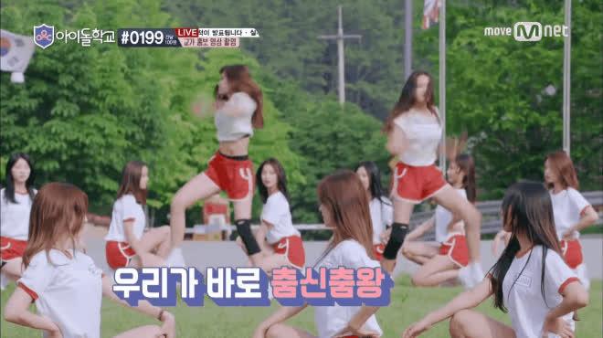 Biệt tăm khỏi top trên của Idol School, liệu Natty có chịu chung số phận như trai đẹp Samuel tại Produce 101?
