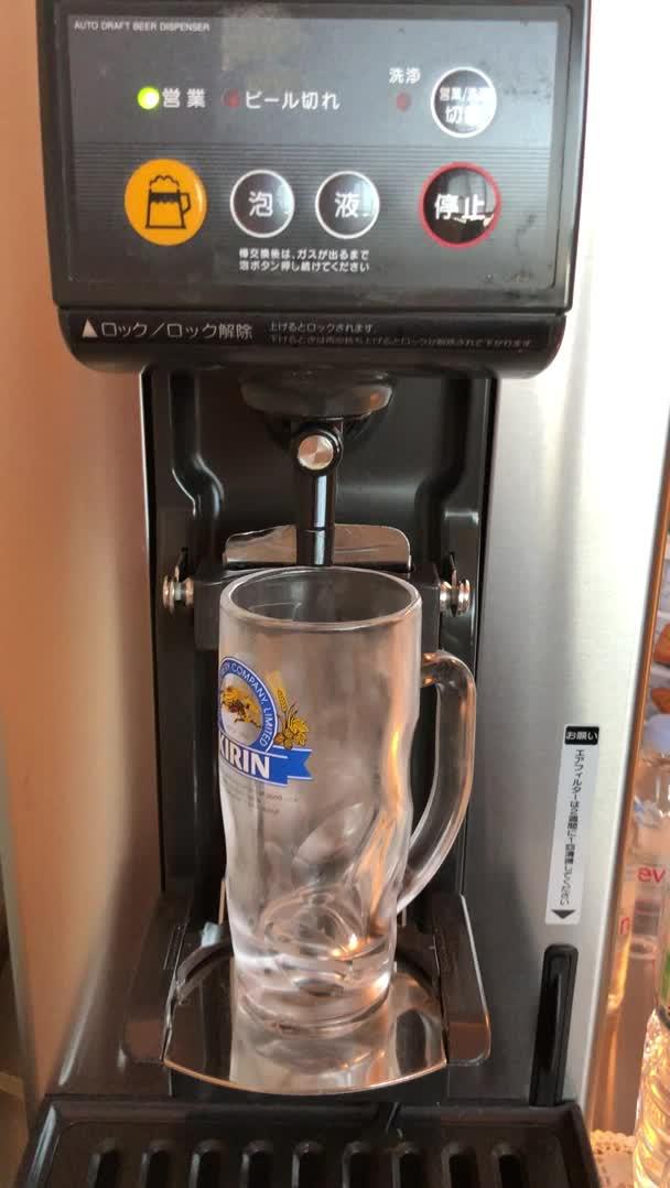 JMT27, Automatic bartender GIFs