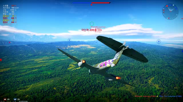 Watch and share Warthunder GIFs by Tide on Gfycat