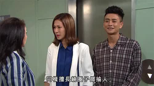Watch and share 警犬巴打 GIFs and Tvb GIFs by ekushay on Gfycat