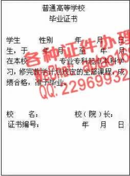 Watch and share 0c8u4-湖南安全技术职业学院毕业证办理V【aptao168】Q【2296993243】-amc2 GIFs by 办理各种证件V+aptao168 on Gfycat