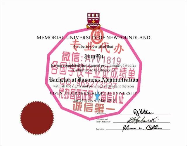 Watch and share 办理加拿大护照[WeChat-QQ-507067086]各种证件制作 GIFs on Gfycat