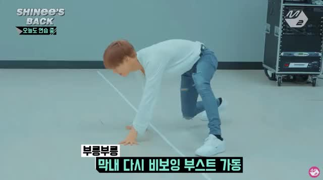 Watch and share Taemin Bboy GIFs by frankiee on Gfycat