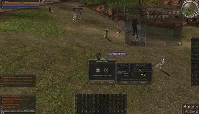 Watch and share Lineage II Epilogue Patch Update GIFs on Gfycat