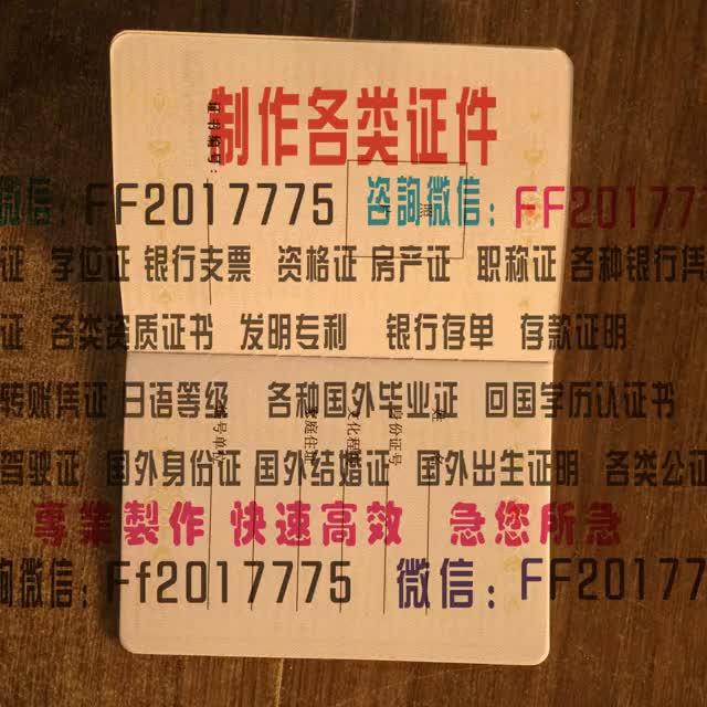 Watch and share Zlfln-怎么辨别身份证号真假++微FF2017775 GIFs by 各种证件制作-微信:FF2017775 on Gfycat