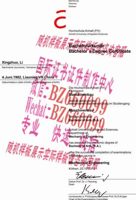 Watch and share 哪里能制作大阪大学毕业证成绩单[咨询微信:BZ660099]办理世界各国证书证件 GIFs on Gfycat