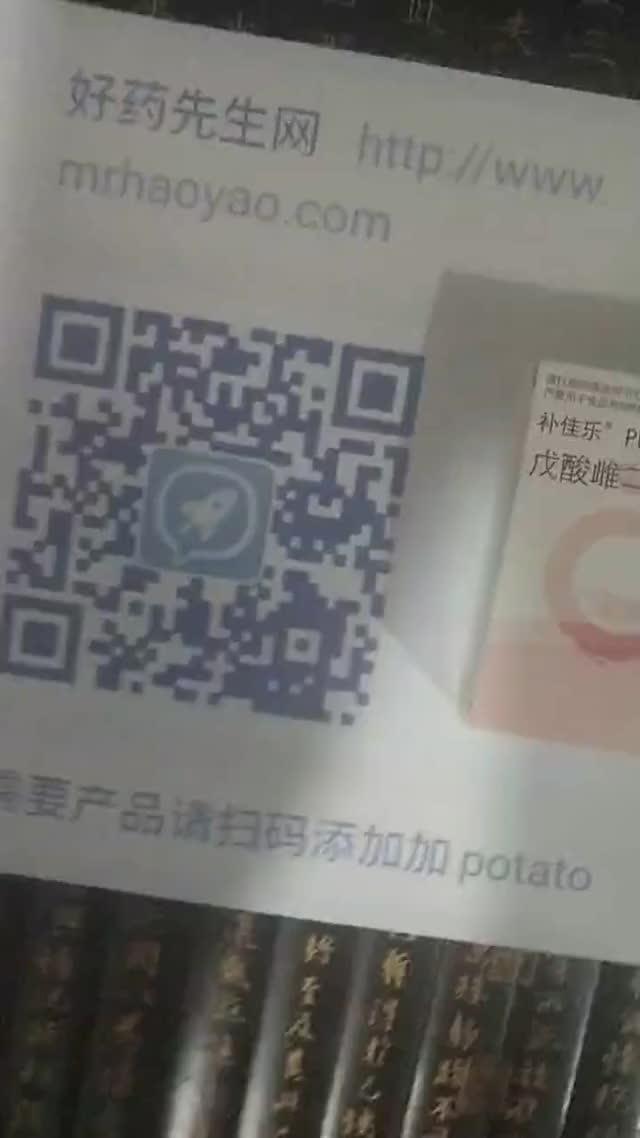 Watch and share 女用威尔刚是什么 GIFs on Gfycat