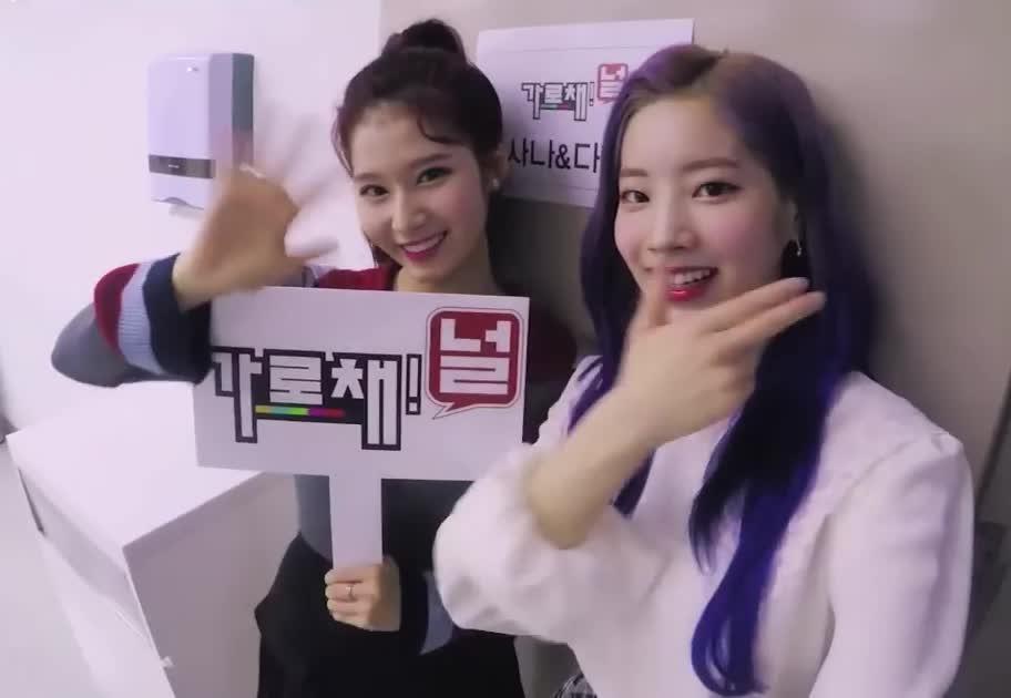 dahyun, finger guns, kpop, sana, twice, Sana - Dahyun GIFs
