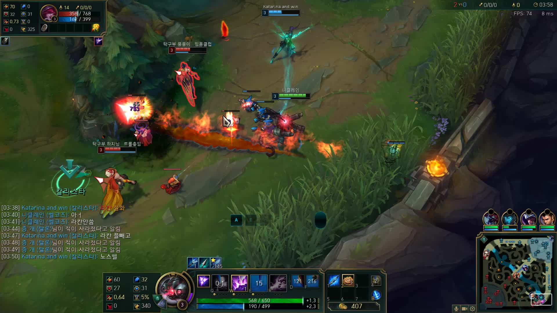 Assist, Gaming, Kill, LeagueOfLegends, Overwolf, Vel'Koz, Check out my 동영상! LeagueOfLegends | Captured by Overwolf GIFs