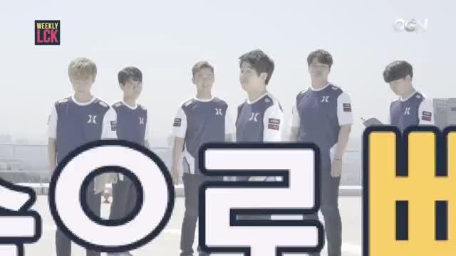 LCK 서머의 시작을 알리는 오프닝 타이틀 촬영 현장, 선수들의 매력 밀.착.취.재! 위클리 LCK 2018 11화