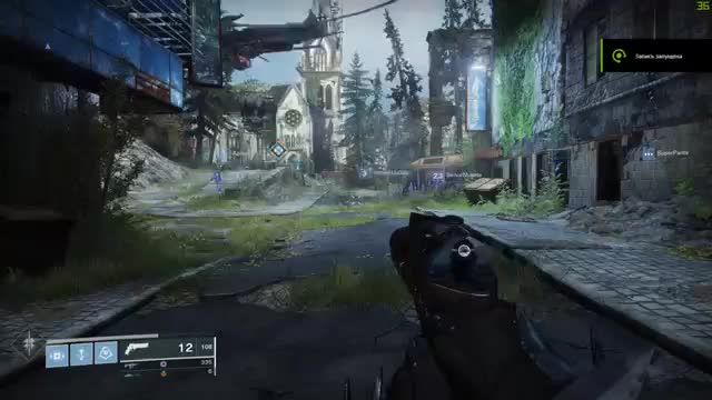 Watch Destiny 2 GIF on Gfycat. Discover more Gaming GIFs on Gfycat