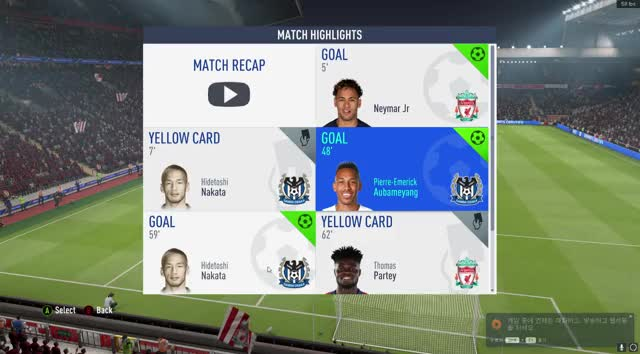 Watch and share FIFA 19 2018-12-21 오전 12 13 03 GIFs on Gfycat