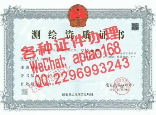 Watch and share 08asy-做假大专毕业证V【aptao168】Q【2296993243】-yw2o GIFs by 办理各种证件V+aptao168 on Gfycat