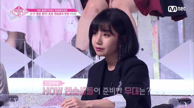 Chọn nhạc U50 cùng thần thái khó đỡ, thí sinh Produce48 bỏ bùa tất thảy HLV
