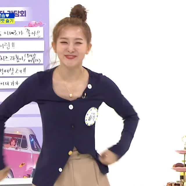 Watch and share Weekly Idol E422 GIFs and Kang Seulgi GIFs by Evandar on Gfycat