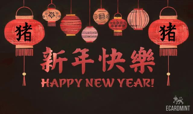 Watch this chinese new year GIF by Ecard Mint (@ecardmint) on Gfycat. Discover more chinese lanterns, chinese new year, ecard, lunar new year, message GIFs on Gfycat