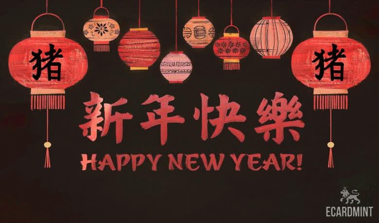 chinese lanterns, chinese new year, ecard, lunar new year, message, Chinese New Year Lanterns GIFs