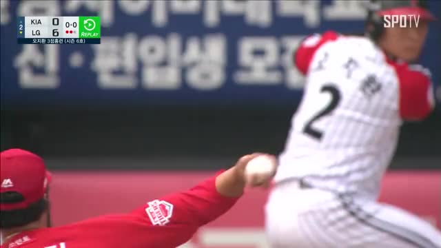 Watch 쓰리런 리플레이 GIF by nsh880329 on Gfycat. Discover more HR, KBO, Korea, SPOTV, baseball, hit, homerun, league, professional, stadium GIFs on Gfycat