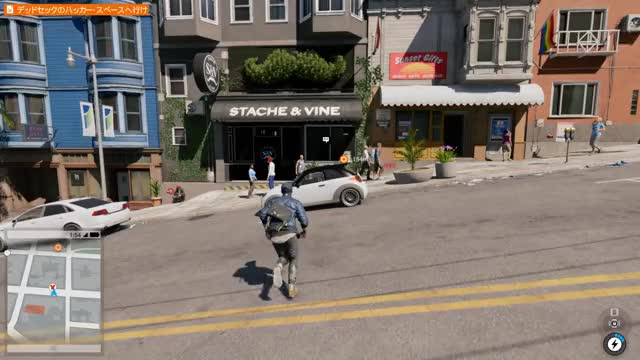 Watch watch dogs2 GIF by @ricezuki on Gfycat. Discover more GamePhysics, watch_dogs2 GIFs on Gfycat