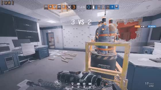 Watch and share Rainbowsix GIFs by iTz on Gfycat