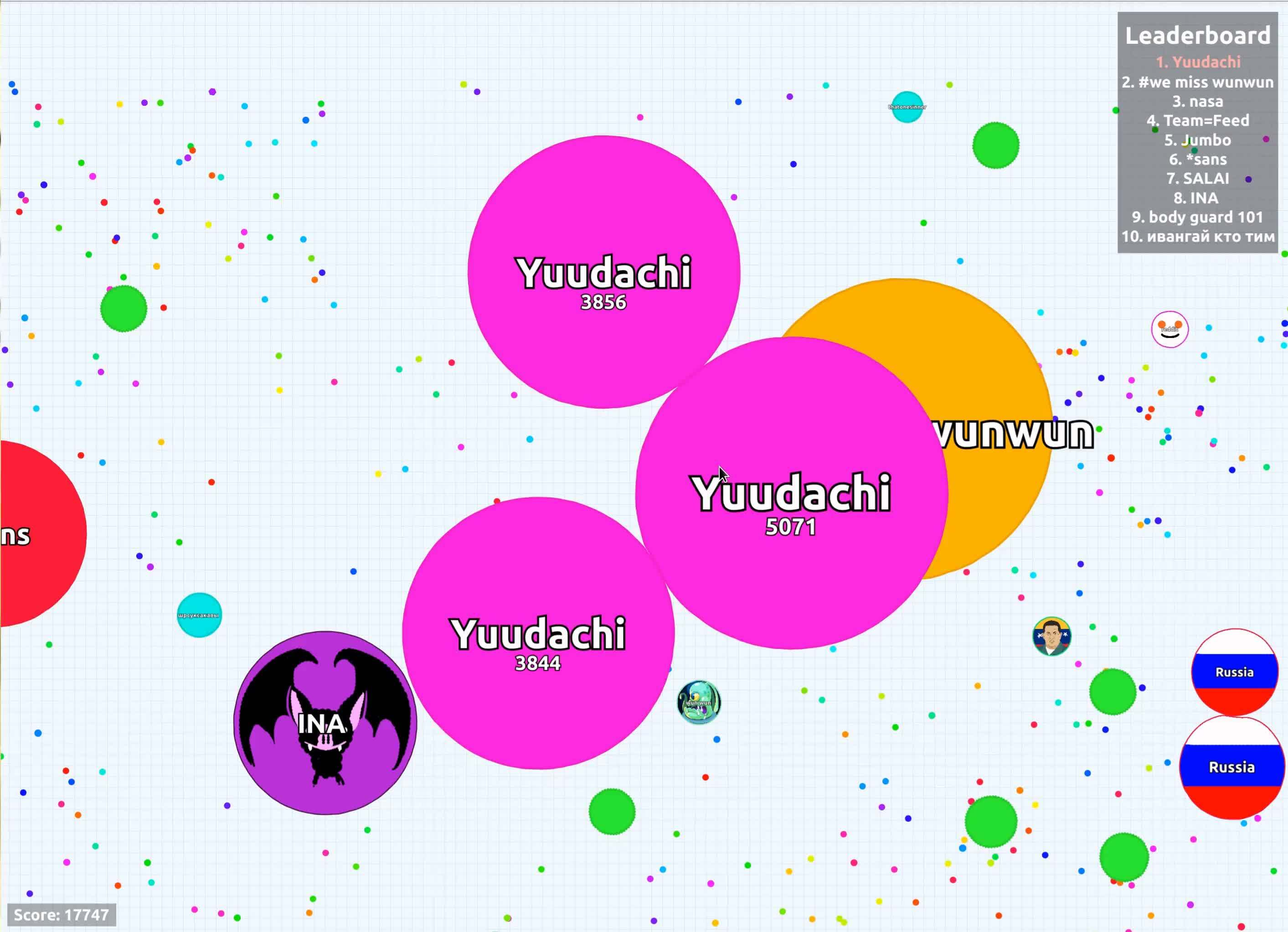 agario, Self-feeding didn't work, so take THIS! GIFs