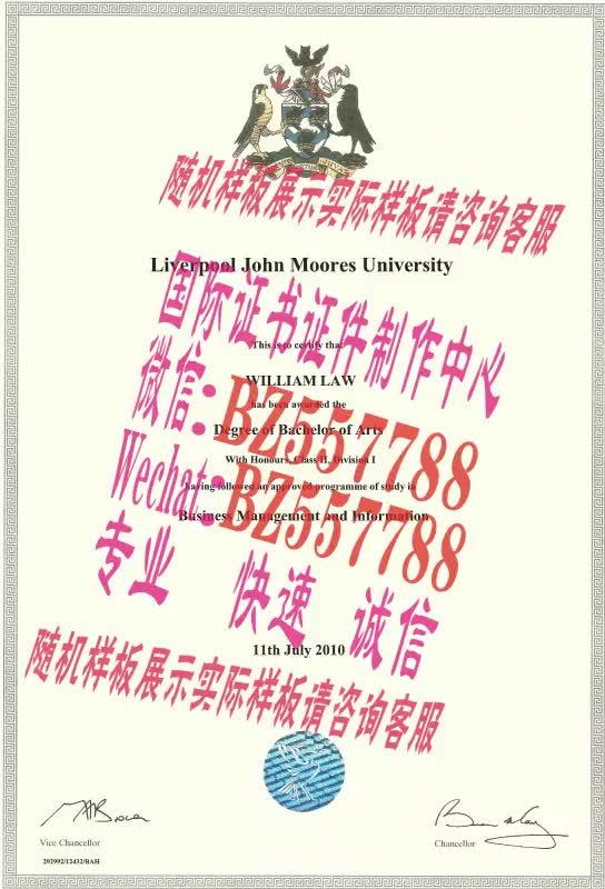 Watch and share 做个假的武藏野大学毕业证成绩单[咨询微信:BZ557788]办理世界各国证书证件 GIFs on Gfycat