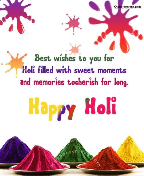 Watch and share Best Wishes To You For Holi Filled With Sweet Moments And Memories Tocherish For Long Happy Holi Animated Ecard GIFs on Gfycat