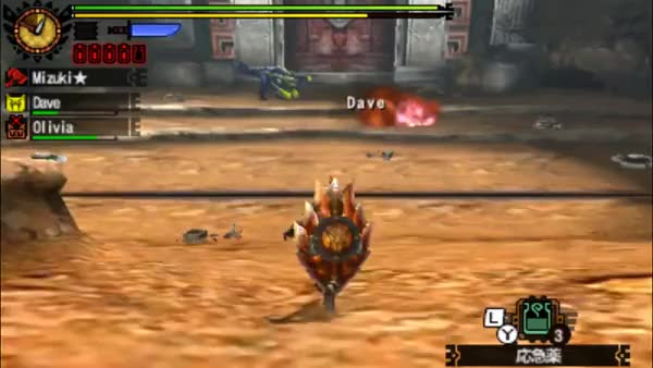Watch Monster Hunter 4 Ultimate - Brachydios Arena (60fps Test) (reddit) GIF on Gfycat. Discover more related GIFs on Gfycat
