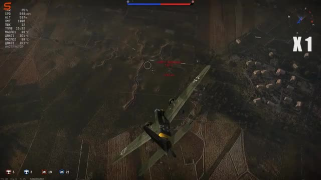 Watch and share Warthunder GIFs and Quack GIFs on Gfycat