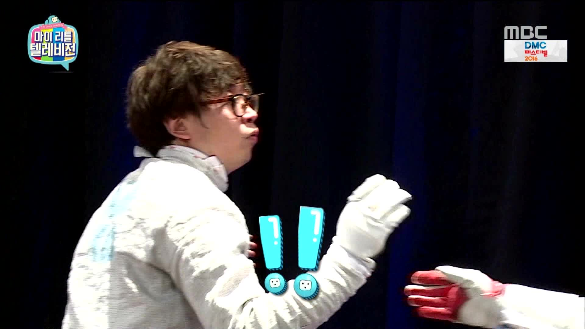asianpeoplegifs, koreanvariety, theangrycamelgifs, Fencing GIFs