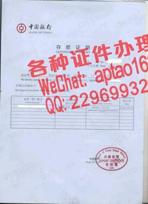 Watch and share 19v5h-怎么办假农业银行定期存款单V【aptao168】Q【2296993243】-emos GIFs by 办理各种证件V+aptao168 on Gfycat