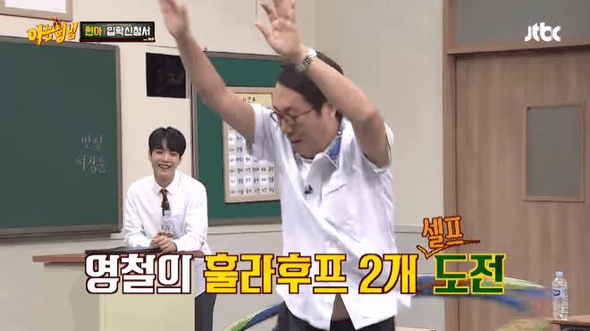 HyunA trổ biệt tài với giày cao gót khiến các ông chú Kwoning Brother tròn mắt ghen tị