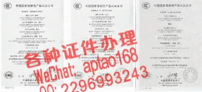 Watch and share 8kk8g-做个假的劳务派遣资质证书V【aptao168】Q【2296993243】-9hnd GIFs by 办理各种证件V+aptao168 on Gfycat