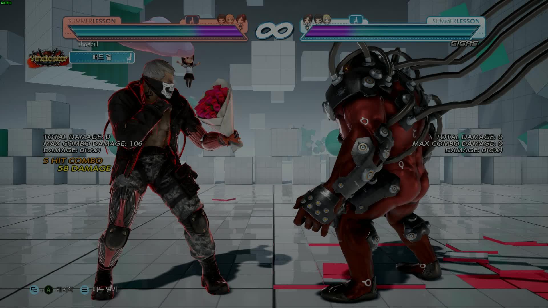 tekken, Tekken 7 Bryan combo GIFs