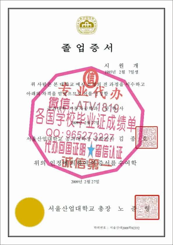 Watch and share 办个假美国结婚证[WeChat-QQ-507067086]各种证件制作 GIFs on Gfycat