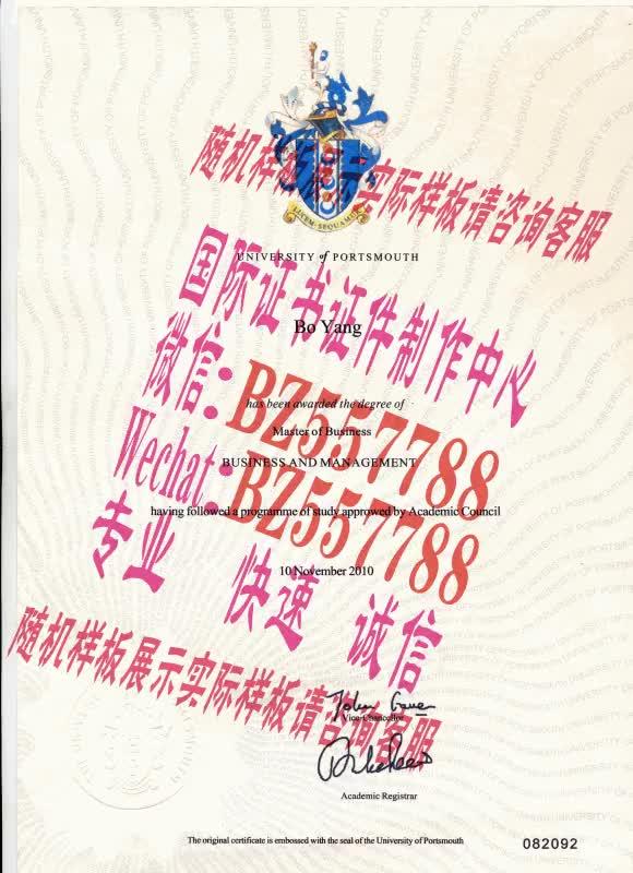 Watch and share 制作国立台湾艺术大学毕业证成绩单[咨询微信:BZ557788]办理世界各国证书证件 GIFs on Gfycat