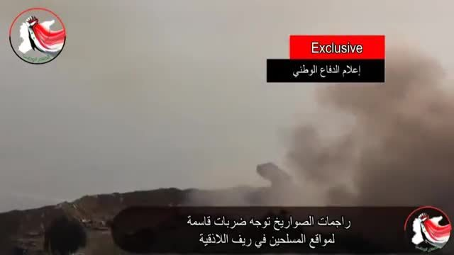 MilitaryGfys, militarygfys, TOS-1 hit SYria GIFs