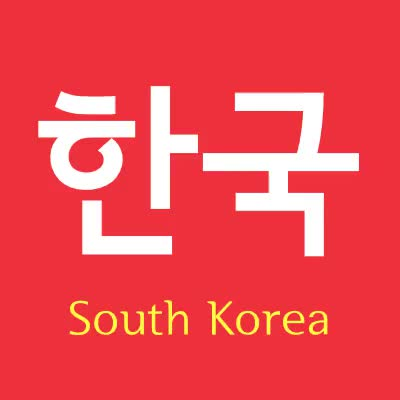 Watch and share Korean Language GIFs and Korean Vocab GIFs on Gfycat